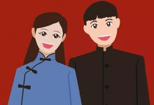 形式婚姻下的相关法律知识